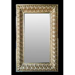 espejo rectangular profesor